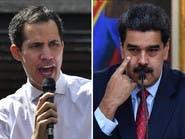 من يمثل فنزويلا في بنك الأميركيتين.. غواديو أو مادورو؟