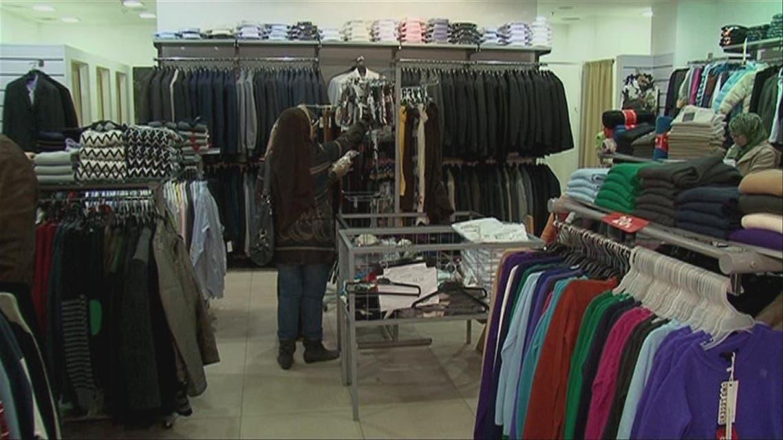 THUMBNAIL_ #العربية_معرفة   تغير عادات التسوق عند المصريين