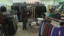 خسائر عنيفة تطارد مصانع الملابس مع تهاوي المبيعات في مصر