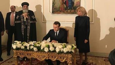ماكرون يزور الكاتدرائية ويشيد بجهود مصر لحماية الأقباط