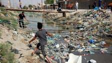 عراق : زہریلی گیسوں کا پھیلاؤ ، بصرہ کے لوگوں کی نئی مشکل