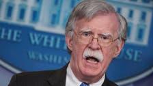 ایرانی تیل بردار جہاز کو کھیپ اتارنے نہیں دیں گے : بولٹن
