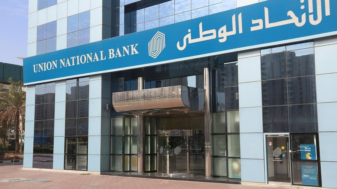 DUBAI, UAE - NOVEMBER 22, 2017: Union National Bank in Dubai, UAE. The Emirati bank is headquartered in Abu Dhabi and has more than 50 locations in UAE. - Image SHUTTERSTOCK