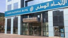 Three Abu Dhabi lenders agree to create $114 bln bank