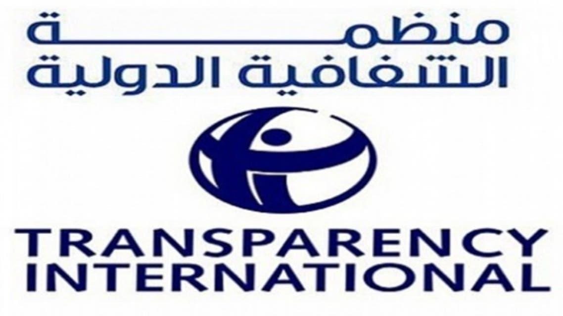 منظمة-الشفافية-الدولية-شعار