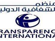 العراق الـ6 عربياً والـ13 عالمياً بأكثر الدول فساداً