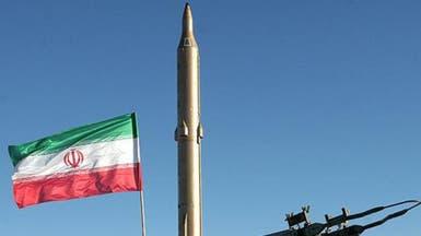 دول أوروبية تتهم إيران بتطوير صواريخ برؤوس نووية