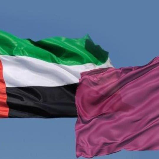 الإمارات تفتح كافة المنافذ مع قطر رسمياً اعتباراً من السبت