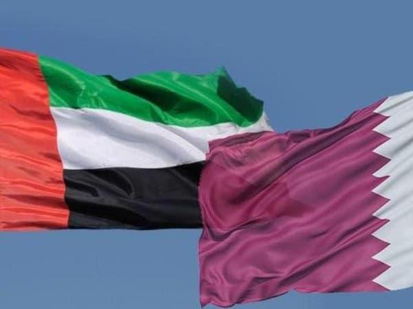 منظمة دولية تفتح تحقيقا في شكوى إماراتية ضد قطر
