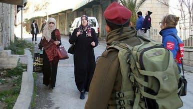 فلسطين تطالب بنشر قوة دولية في الضفة