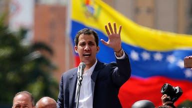 انتهاء مهلة مادورو.. ودول أوروبية تعترف بغوايدو رئيسا