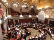 مجلس الشيوخ يمرر بالإجماع قرار الاعتراف بإبادة الأرمن