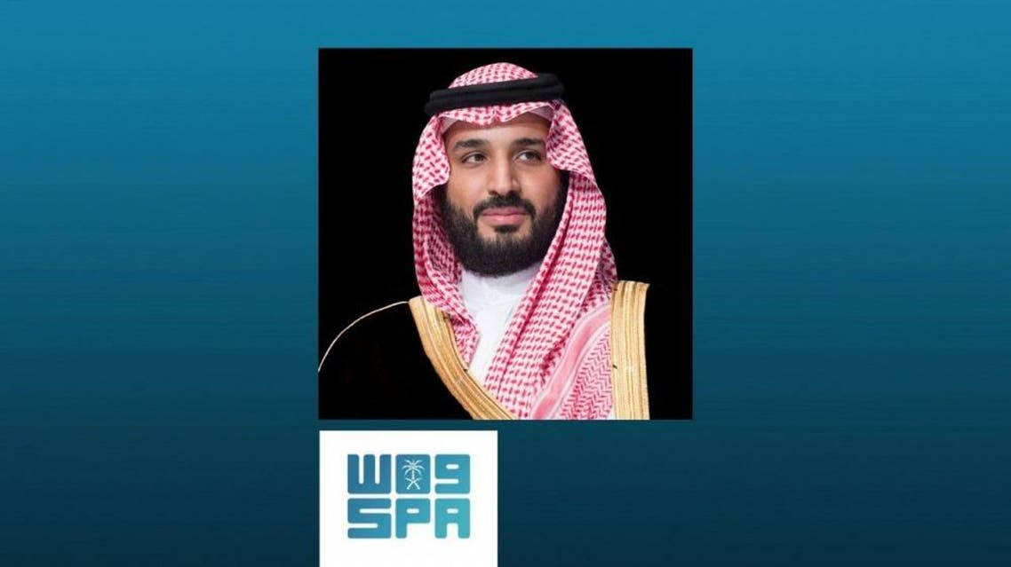 saudi crown prince SPA main photo.