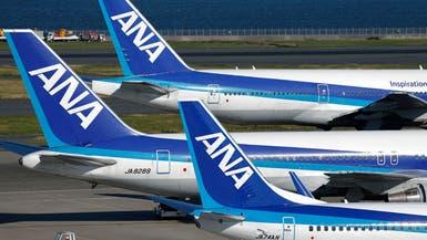 """صفقة شراء طائرات بـ4.3 مليار دولار لـ""""ANA"""" اليابانية"""
