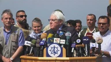 الأردن يوافق على طلب أممي جديد لاستضافة مفاوضات اليمن