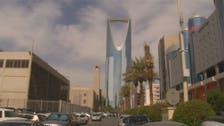 السعودية حافظت على عمل الشركات بالتزامن مع حملة الفساد