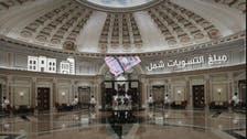 تسويات الريتز ساهمت بوصول ميزانية السعودية لمستوى قياسي
