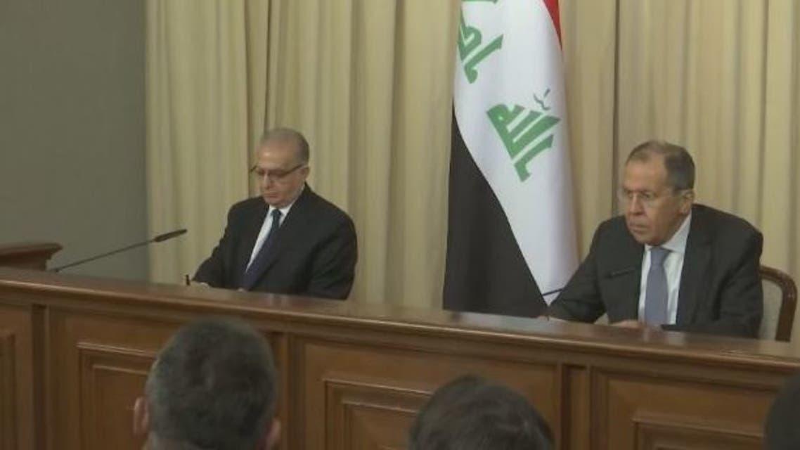 وزير خارجية العراقي ونظيره الروسي لافروف