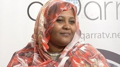 مريم الصادق المهدي: نطالب بتسليم السلطة لحكومة انتقالية مدنية