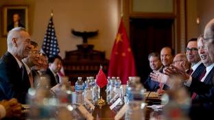 صندوق النقد: يجب على الولايات المتحدة والصين العمل لحل خلافاتهما بشكل دائم