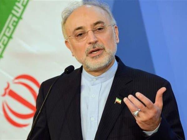 عقوبات أميركية على الطاقة الذرية الإيرانية ورئيسها