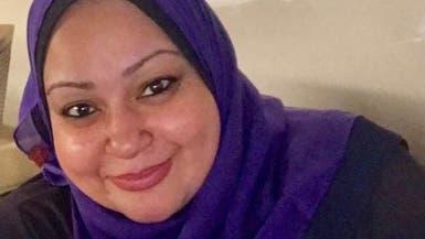 نعتها مواقع التواصل.. قصة طبيبة أفجعت المصريين