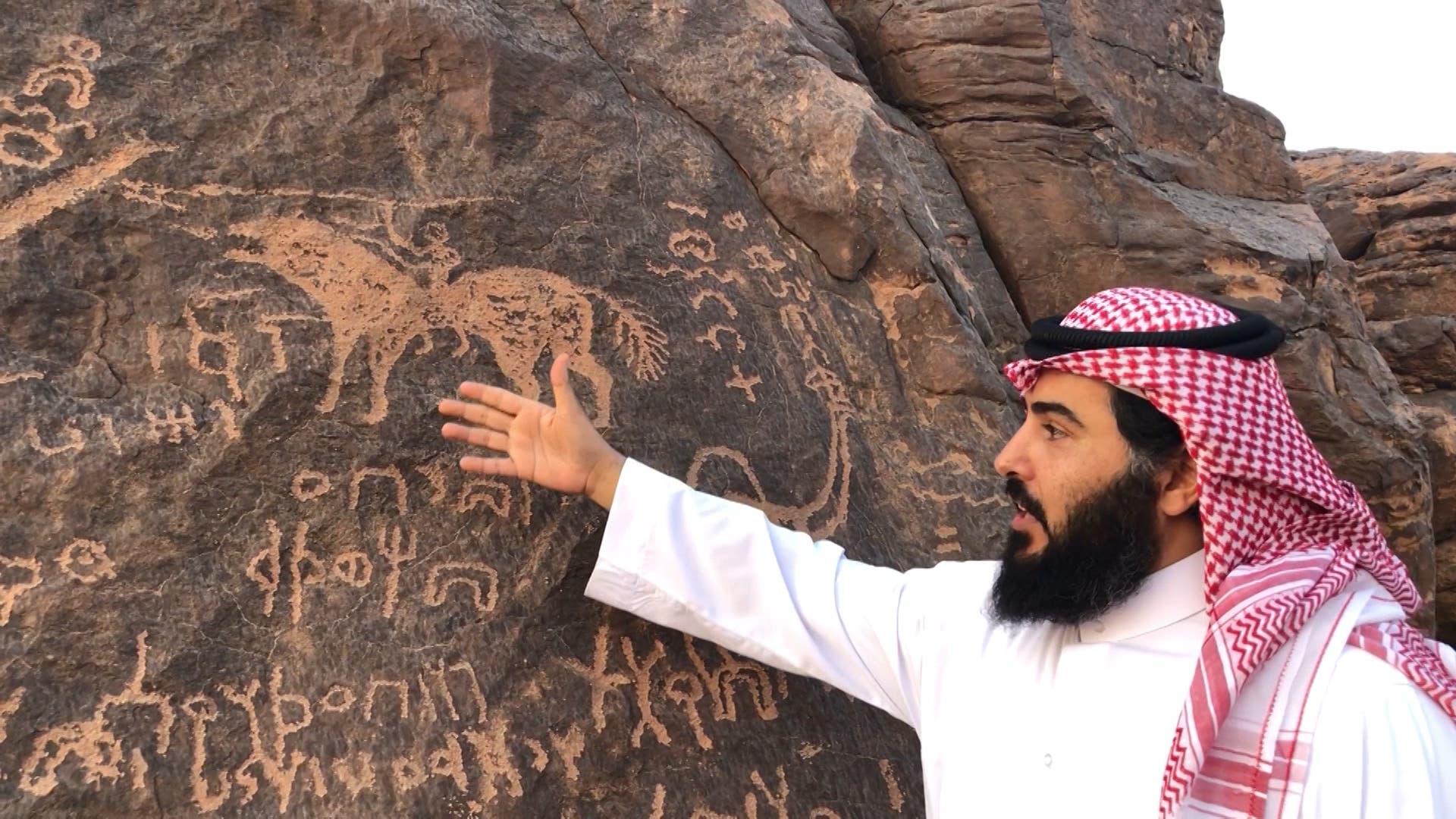 mamdouh inscriptions
