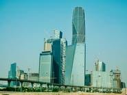 قفزة بالأصول الاحتياطية السعودية في الخارج إلى 1.875 تريليون ريال في نوفمبر