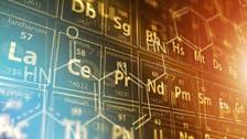 UNESCO celebrates 150 years of chemistry's periodic table