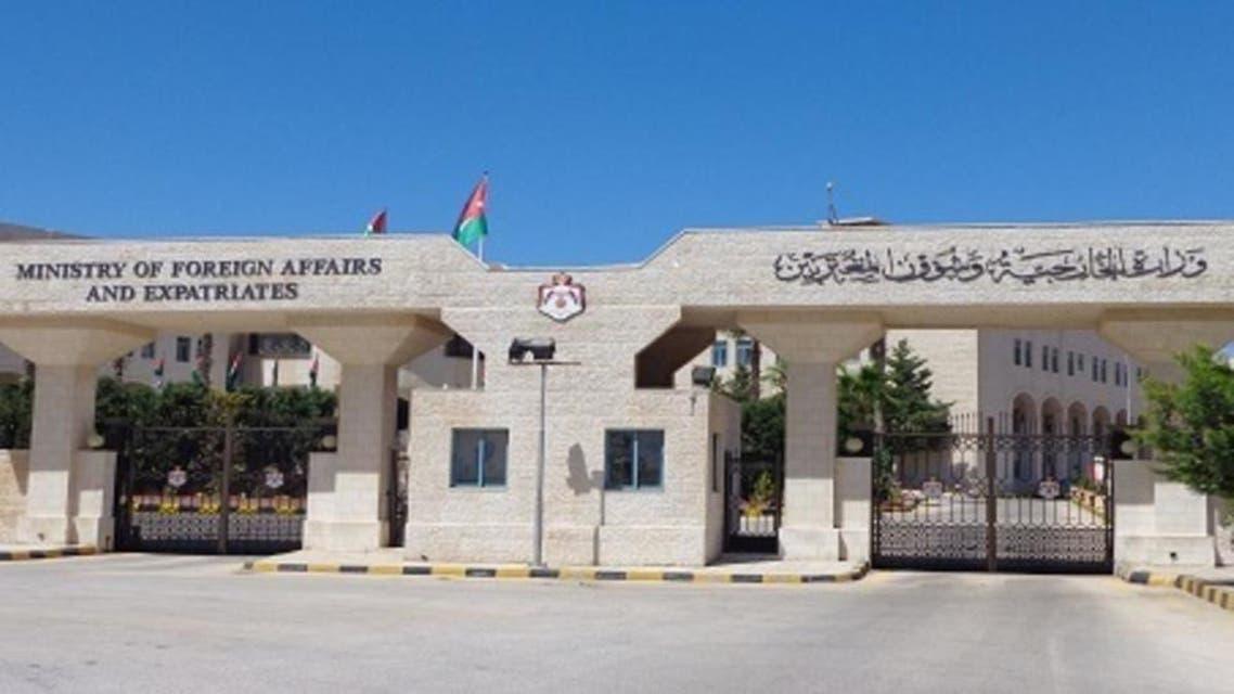 الخارجية الأردنية