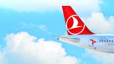 الخطوط التركية تستأنف الرحلات إلى أميركا