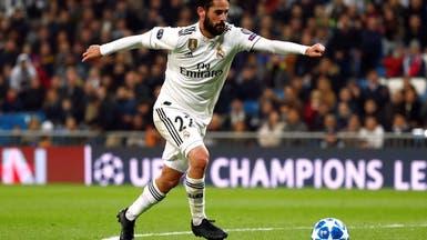 ريال مدريد يعلن غياب إيسكو عن لقاء فالنسيا