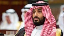 سعودی ولی عہد کی صدارت میں دفاعی کونسل کا پہلا اجلاس