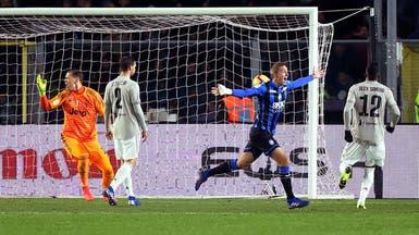 أتالانتا يكتسح يوفنتوس بثلاثية ويقصيه من كأس إيطاليا