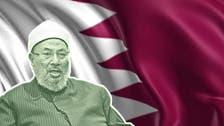 مذكرة ادعاء في نيويورك تكشف تفاصيل اتهام قطر بتمويل قتل أميركيين