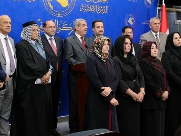 """العراق.. بلبلة واتهامات في الخارجية والسبب """"بعثيو صدام"""""""