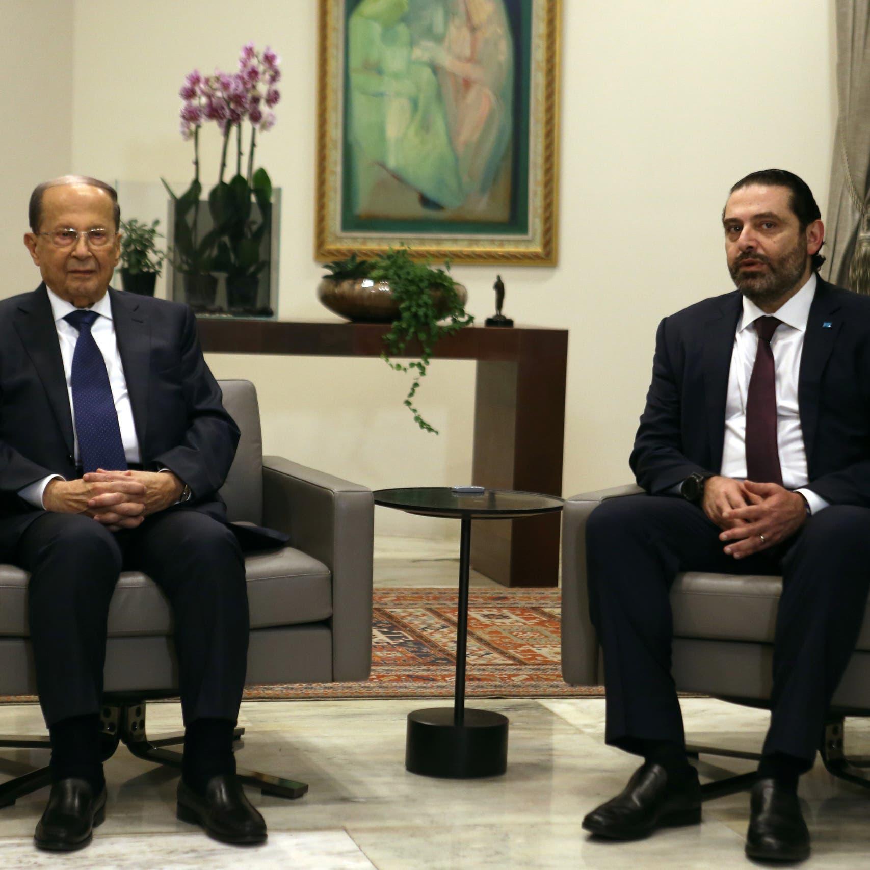 استعجال أممي لتسمية رئيس حكومة.. والحريري يلتقي عون