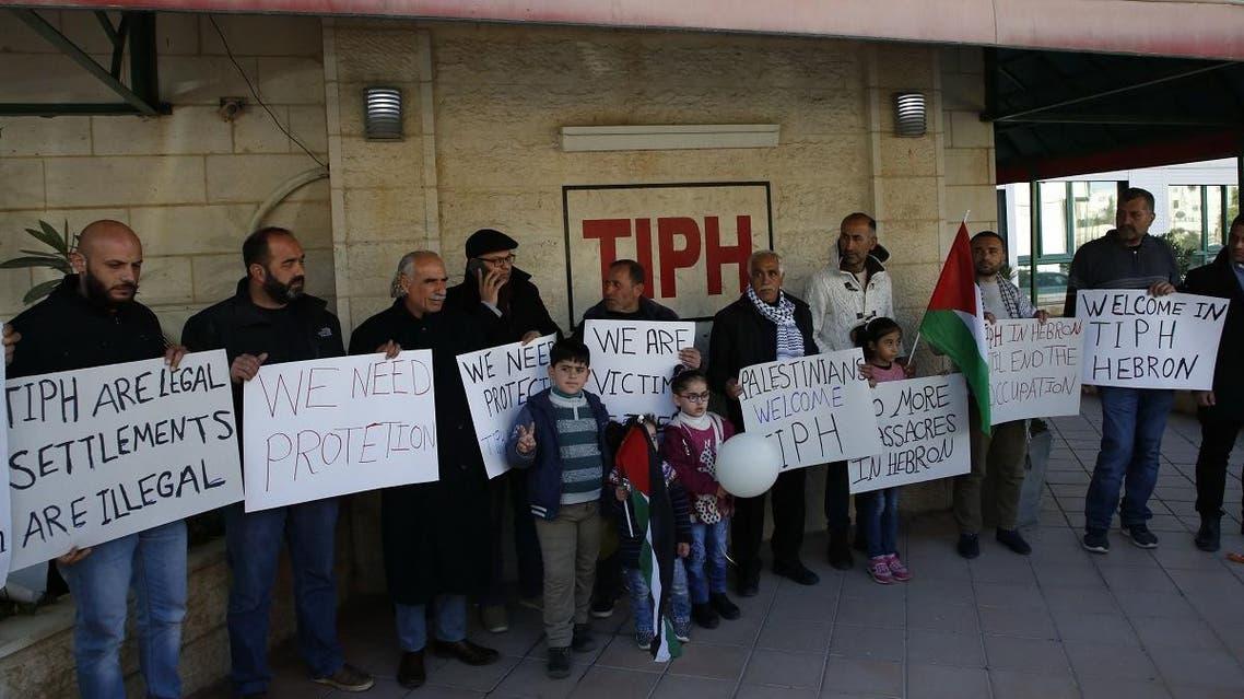 TIPH Hebron Palestine (AFP)