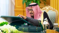 Saudi Arabia appoints new central bank deputy governor