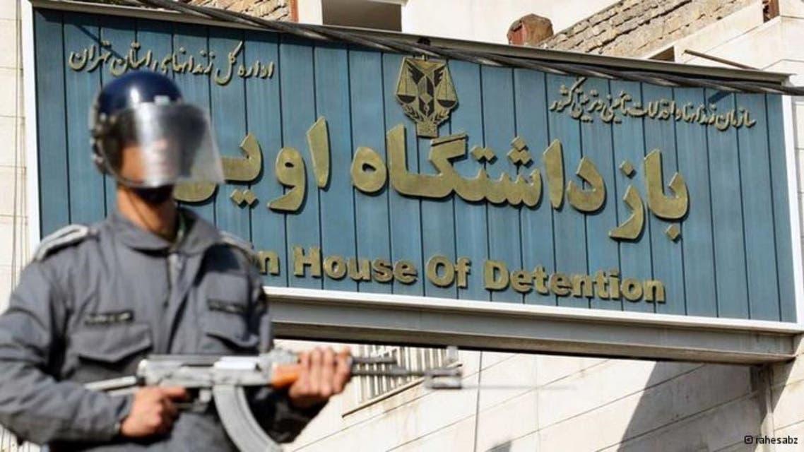 التعذيب بسجون إيران.. منذ الشاه حتى خامنئي