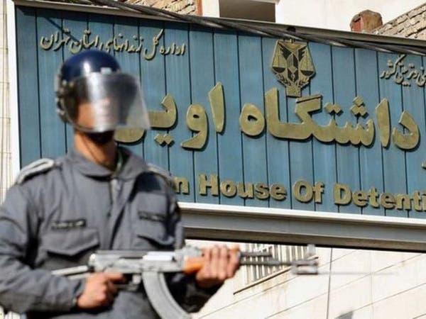 توقيف نحو 10 مضربين عن العمل في إيران