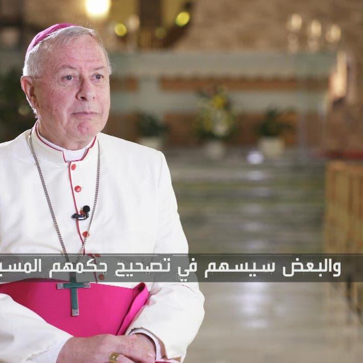 خاص العربية.نت.. هذا ما قاله بابا الفاتيكان عن الإمارات