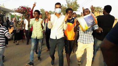 """السودان أمام """"الزحف الكبير"""".. والجيش ينتقد """"شذاذ الآفاق"""
