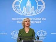 موسكو: على واشنطن سحب قواتها من التنف بأسرع ما يمكن