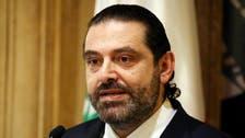 لبنانی وزیراعظم نے اتحادیوں کو بحران کے حل کے لیے 72 گھنٹے کی مہلت دے دی