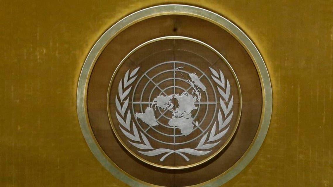Libya UN - (AP)