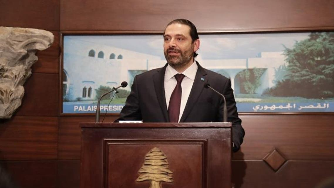 Lebanese Prime Minister Saad al-Hariri addresses the media after announcing the new cabinet during a press conference at the presidential palace. (AFP)