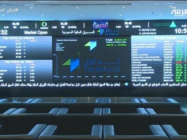 تعليق التداول على أسهم 4 شركات سعودية.. تعرف عليها