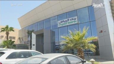 """""""بنك الرياض"""" يبدأ طرح الإصدار الأول من صكوك دولية بالدولار"""