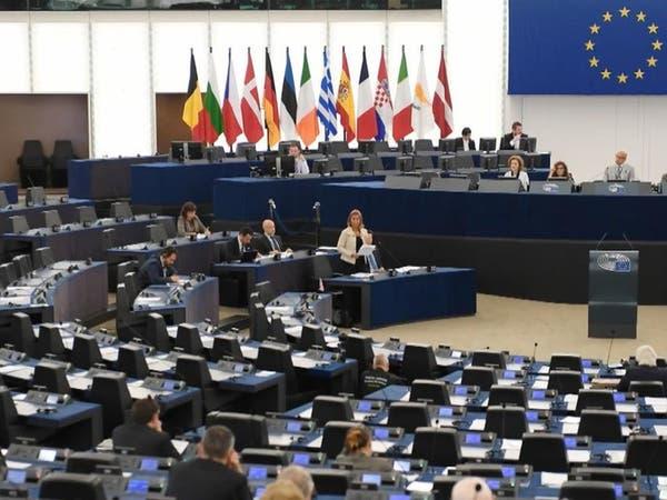 مسؤول أوروبي: بدء خفض إيران لتعهداتها غير مقبول